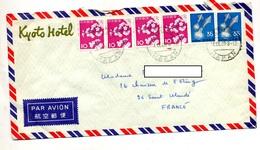 Lettre Cachet Sur Fleur Seiche - Covers & Documents