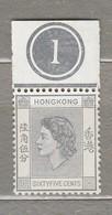 HONG KONG 1954  MNH (**)  Mi 186 SG 186  #23356 - Hong Kong (...-1997)