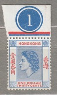 HONG KONG 1954  MNH (**)  Mi 188 SG 188  #23357 - Hong Kong (...-1997)