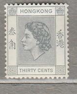 HONG KONG 1954  MVLH (*)  Mi 183 SG 183  #23359 - Hong Kong (...-1997)