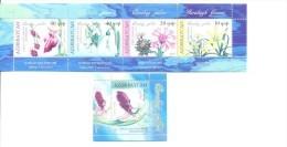 2007. Azerbaijan, Karabakh Flowers, Set + S/s,  Mint/** - Azerbaïdjan