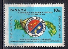 Panama 1969 - The 1st Anniversary Of 11 October Revolution - Panamá