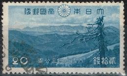 Japon - 1940 - Y&T N° 302, Oblitéré - Oblitérés