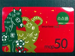 MACAU-SMARTONE 2005\6 RECHARGE PHONE CARD - NEW YEAR OF THE HORSE AND GOAT - Macau