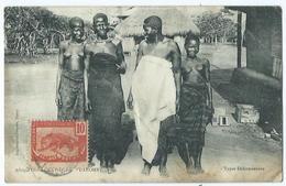 Dahomey Type Dahomeennes - Dahomey