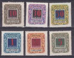 PORTUGAL - CAP VERT / CABO VERDE - Taxe 1952 MH - Voir Scan - Cape Verde