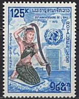 Laos. PA N° 074** Y Et T, 74 - Laos