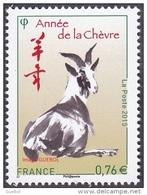 France Fêtes N° 4926 ** Nouvel An Chinois 2015 - Année De La Chèvre - Nouvel An Chinois