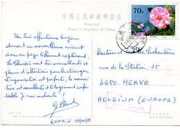CHINA - 1979 - Camellias Of Yunnan - High Value On PPC To Belgium - 1949 - ... République Populaire