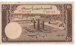 PAKISTAN  10 Rupees   P13   ( ND 1951 ) - Pakistan