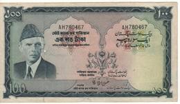 PAKISTAN  100 Rupees   P23   ( ND 1973-78 ) - Pakistan