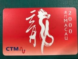 MACAU-CTM 2000 ZODIAC NEW YEAR OF THE DRAGON PHONE CARD USED - Macau