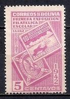 Bolivia 1942 - The First Students' Philatelic Exhibition, La Paz - Bolivia