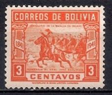 Bolivia 1943 - The 100th Anniversary Of The Battle Of Ingavi - Bolivia