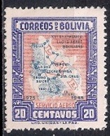 Bolivia 1945 - Airmail Stamps - The 20th Anniversary Of The First National Air Service - Bolivia