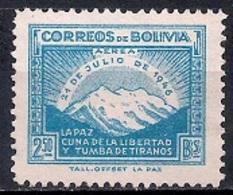Bolivia 1947 - Airmail - Popular Revolution Of 21 July - Bolivia
