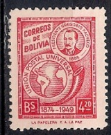 Bolivia 1950 - The 75th Anniversary Of The U.P.U - Bolivia
