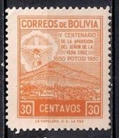 Bolivia 1950 - The 400th Anniversary Of The Apparition At El Potosi - Bolivia