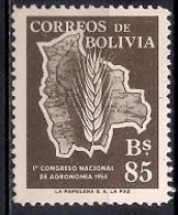Bolivia 1954 - The First National Agronomical Congress - Bolivia