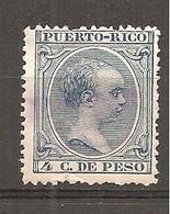 Puerto Rico - Edifil  109 - Yvert 109 (usado) (o) - Puerto Rico
