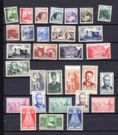 1956-57   Tunisie 1956-57, Lot Neufs Et Neufs Charnières, Entre 402 Et 443, Cote 21,70 €, - Tunisie (1956-...)