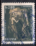Bolivia 1963 - The 10th Anniversary Of The Revolution - Bolivia
