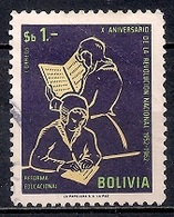 Bolivia 1963 - The 10th Anniversary Of The Revolution, 1962 - Bolivia