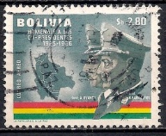 Bolivia 1966 - Airmail - Co-Presidents Commemoration, Generals Barrientos And Ovando - Bolivia