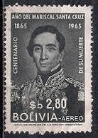 Bolivia 1966 - Airmail - The 100th Anniversary Of The Death Of Marshal Santa Cruz - Bolivia
