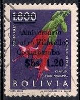 Bolivia 1966 -Airmail - Cochabamba Philatelic Society Anniversary Surcharged Aniversario - Centro Filatelico - Cochabamb - Bolivia