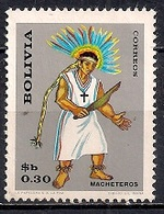 Bolivia 1968 - The 9th Congress Of The UPAE, Postal Union Of The Americas And Spain, Bolivian Folklore - Bolivia