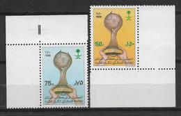 SAUDI ARABIA 1989 STAMPS SET MNH - Saudi Arabia