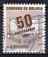 Bolivia 1986 - The 50th Anniversary Of The Sociedad De Carteros - Bolivia