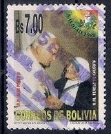 Bolivia 1998 - Christmas, Noël, Weihnachten, Jul, Navidad - Bolivia