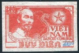 NORD VIETNAM 1954  YT N° 80J (*) - Vietnam