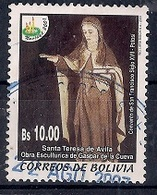 Bolivia 2001 - Christmas, Showing Sculptures By Gaspar Of La Cueva From Convent Of San Francisco, Potosí - Bolivia