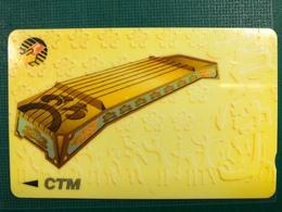MACAU - CTM 90'S CHINESE MUSICAL INSTRUMENT PHONE CARD USED - Macau