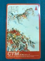 MACAU-CTM 90's FAMOUS PAINTINGS ON PHONE CARD USED MOUNTAINS & WATER - Macau