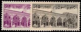 Syria 1957 Azem Palace Unmounted Mint. - Syria