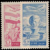 Syria 1955 Emigrants Congress Unmounted Mint. - Syria
