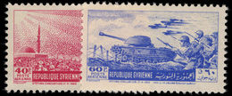 Syria 1955 Evacuation Of Foreign Troops Unmounted Mint. - Syria