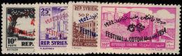 Syria 1954 Cotton Festival Unmounted Mint. - Syria