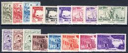 Syria 1954 Long Set Unmounted Mint. - Syria