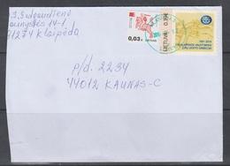 Lithuania 2017  Used Representative Stamp.Sea Port Of Klaipeda(Memel) - Lithuania