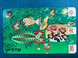 MACAU-CTM 90'S CHINESE FESTIVALS PHONE CARD USED - Macau