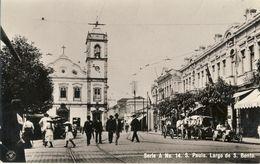 SAO-PAULO -- LARGO  DE  S. BENTO - São Paulo