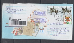 Belarus 2017  Used - Belarus