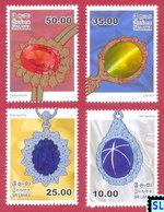 Sri Lanka Stamps 2015, Gems, MNH - Sri Lanka (Ceylon) (1948-...)
