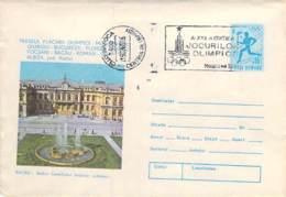 Bacau Cod 0213/80 - Maximumkaarten