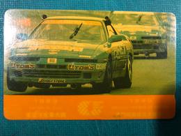 MACAU-CTM  1989\90 GRAND PRIX MACAU PHONE CARD FINE USED - GT RACE - Macao